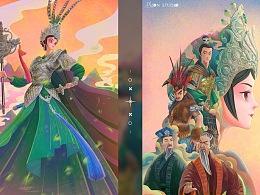 广东粤剧院文化创新项目系列kv
