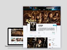 电影众筹网站web