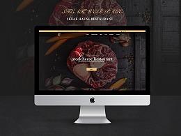 西餐厅/牛排/企业官网