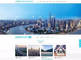企业官网 政务网站 投资