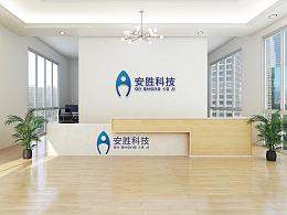 安胜科技二手车交易平台LOGO设计