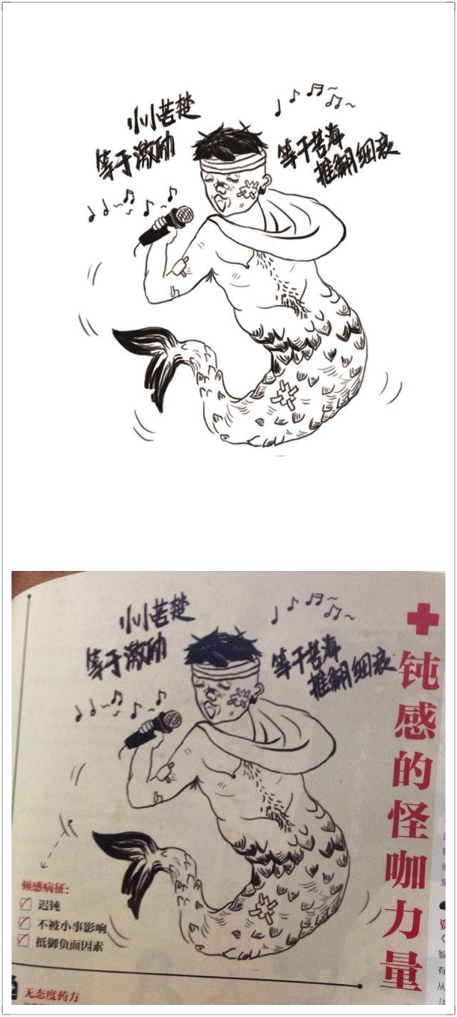 《1626》杂志插画 台湾手绘地图