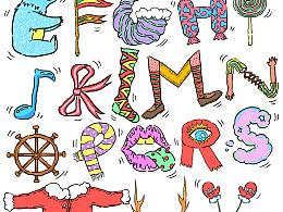 圣诞 26个字母