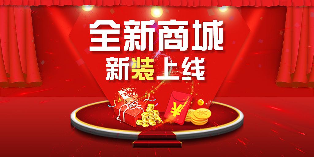 海报设计|平面|海报|qkiuann - 原创作品 - 站酷