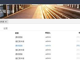 南通城市交通软件UI设计