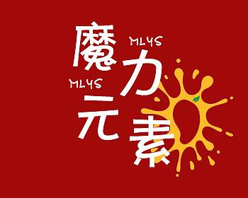 淘宝店铺logo