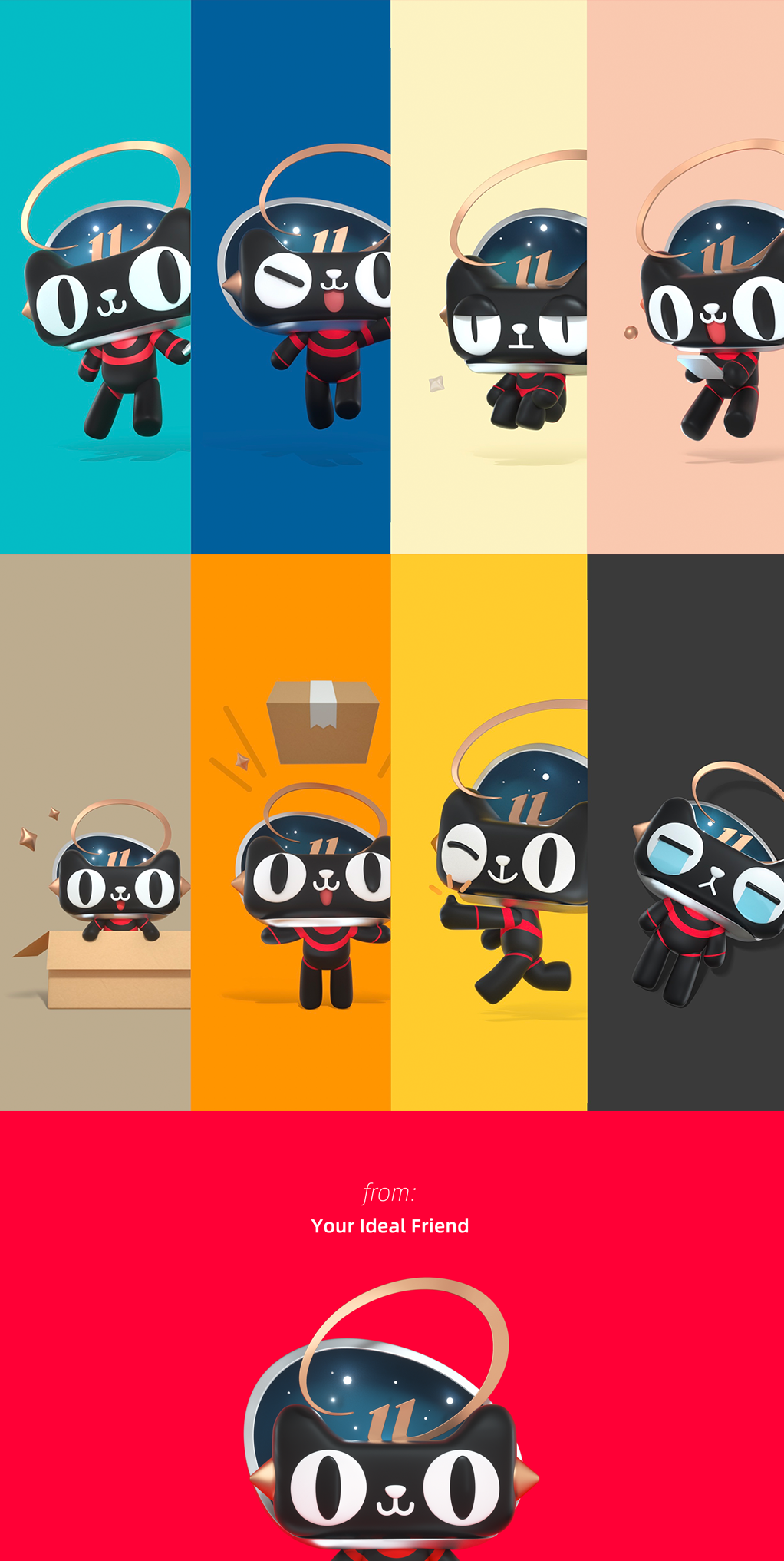 2019天猫双十一品牌设计背后的故事插图25