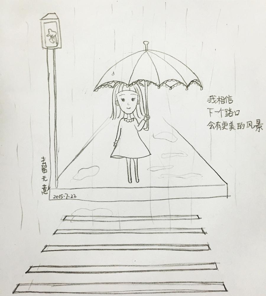 可爱的小人儿—简笔画|插画习作|插画|小蕾leila