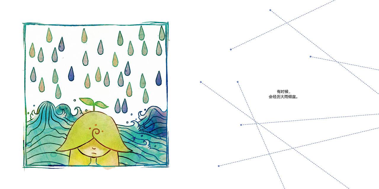 送你一个梦想 插画 商业插画 我叫勤折腾图片
