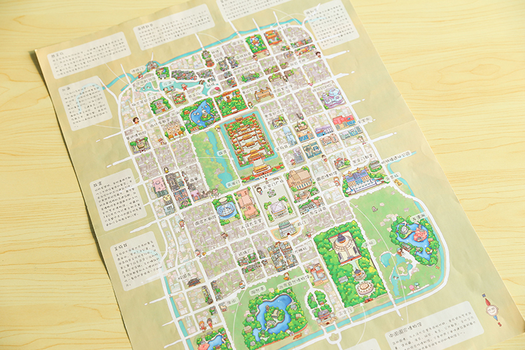 北京手绘地图