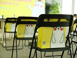 【醒狮】- 凯雷贝贝儿童教育品牌全案