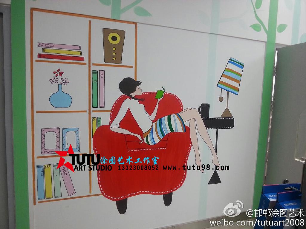 邯郸墙体彩绘 邯郸手绘墙 涂图艺术工作室 邯郸新华书店 图书大厦彩绘