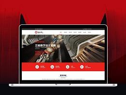 【无限晶彩】网站改版总结