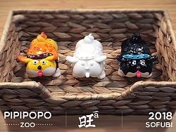 Pipipopo-Zoo 阿旺