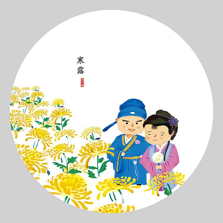寒露,赏菊.图片
