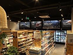 Chunbo grocery store 春播生鲜线下店空间设计