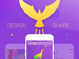 原创APPUI设计/视觉/作品展示类界面设计/规范/紫黄色