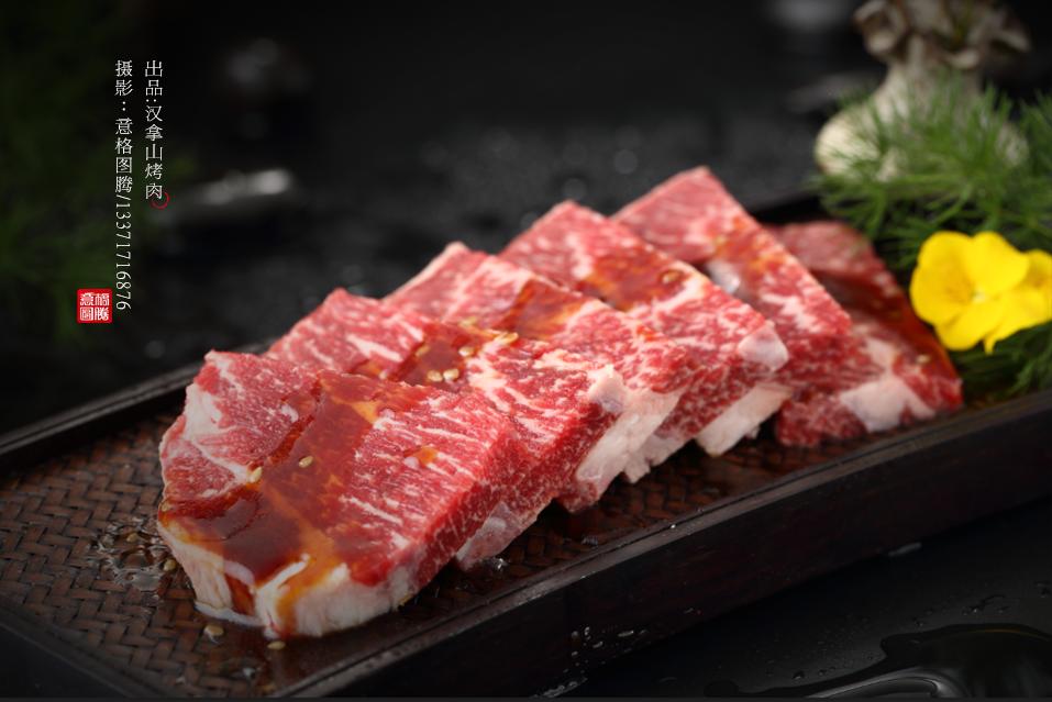 北京汉拿山烤肉菜单_汉拿山烤肉美食摄影|摄影|静物|意格图腾餐饮设计 - 原创作品 ...