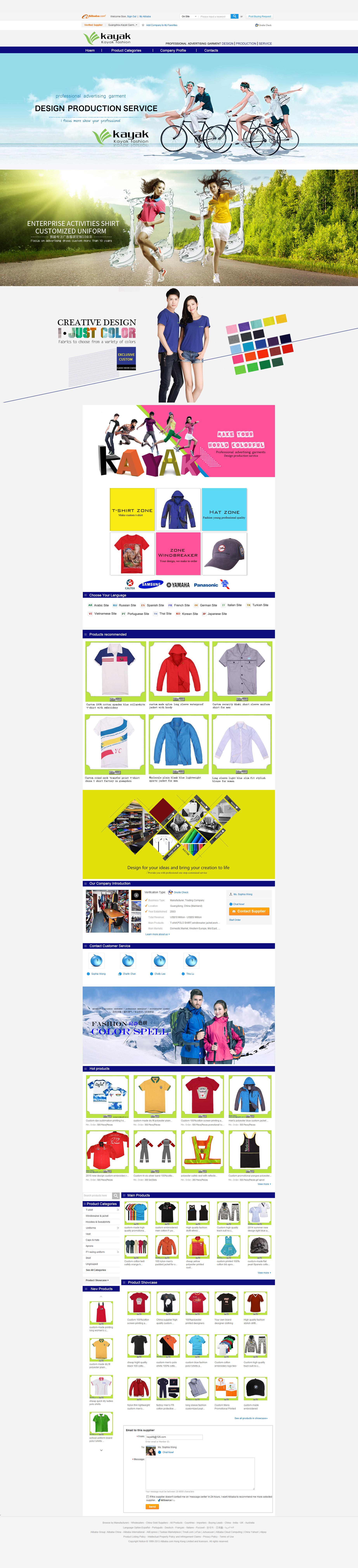 网页设计 阿里巴巴国际站服装网站首页设计图片