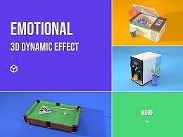 Emotional 3D dynamic effect | 情感化三维动画探索
