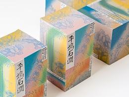 平坞石涧-茶叶礼盒包装
