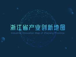 浙江省产业创新地图