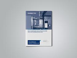 DIRECTO画册设计