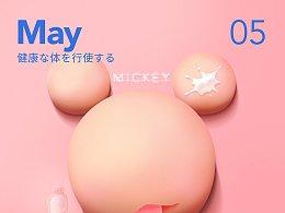 2017日历—5月