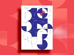 几何/字母/视觉艺术海报