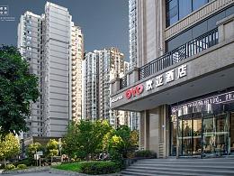 重庆欧亚酒店摄影