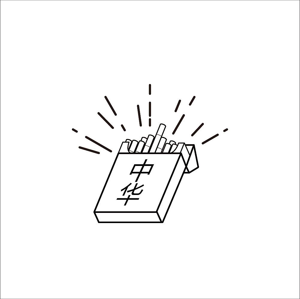 简笔画 设计 矢量 矢量图 手绘 素材 线稿 1001_1000