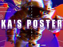 KA'S POSTER - 201808-201809