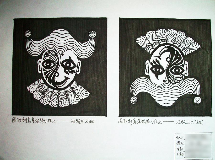 手绘作品【装饰画,图形创意】