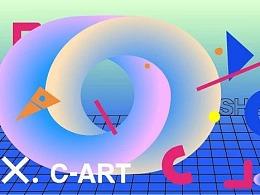 FinalB视觉设计 / 2020年世纪儿童艺术大展