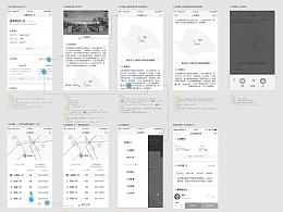 文章阅读类产品的交互设计