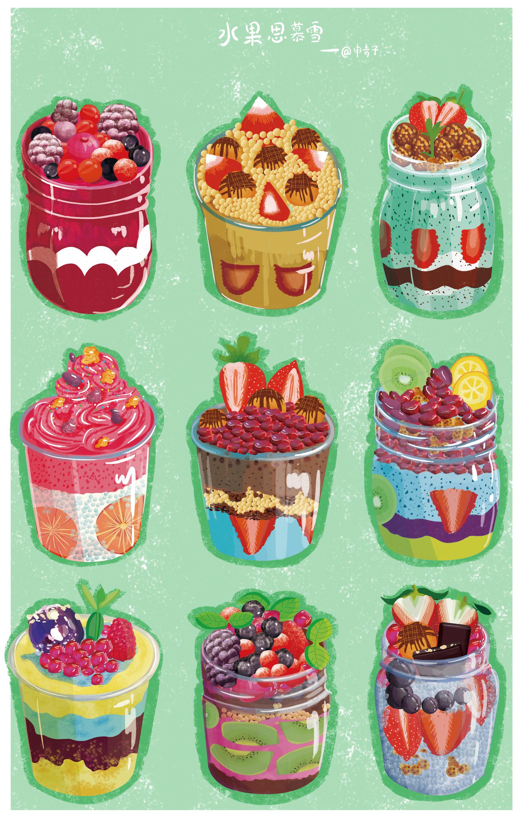 夏日清凉 水果思慕雪