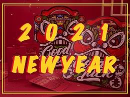 2021辛丑年新年好礼拍摄合集