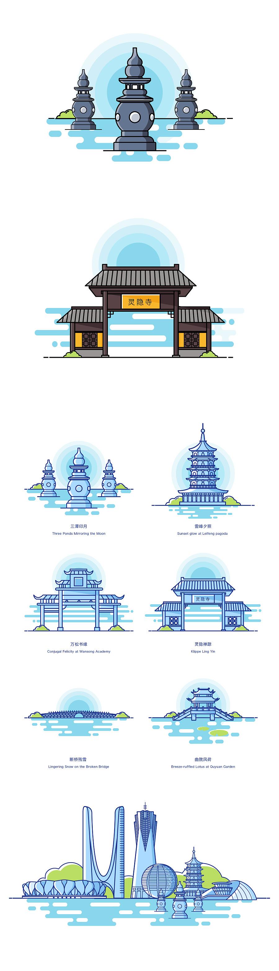 杭州地标建筑(附ai源文件)