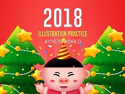2018年作品整理(多图)