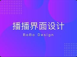 BoBo(播播)