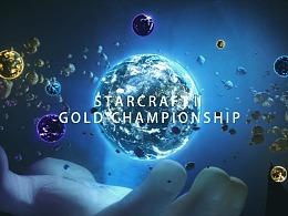 2019《星际争霸Ⅱ》黄金锦标赛