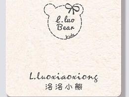 洛洛小熊吊牌设计