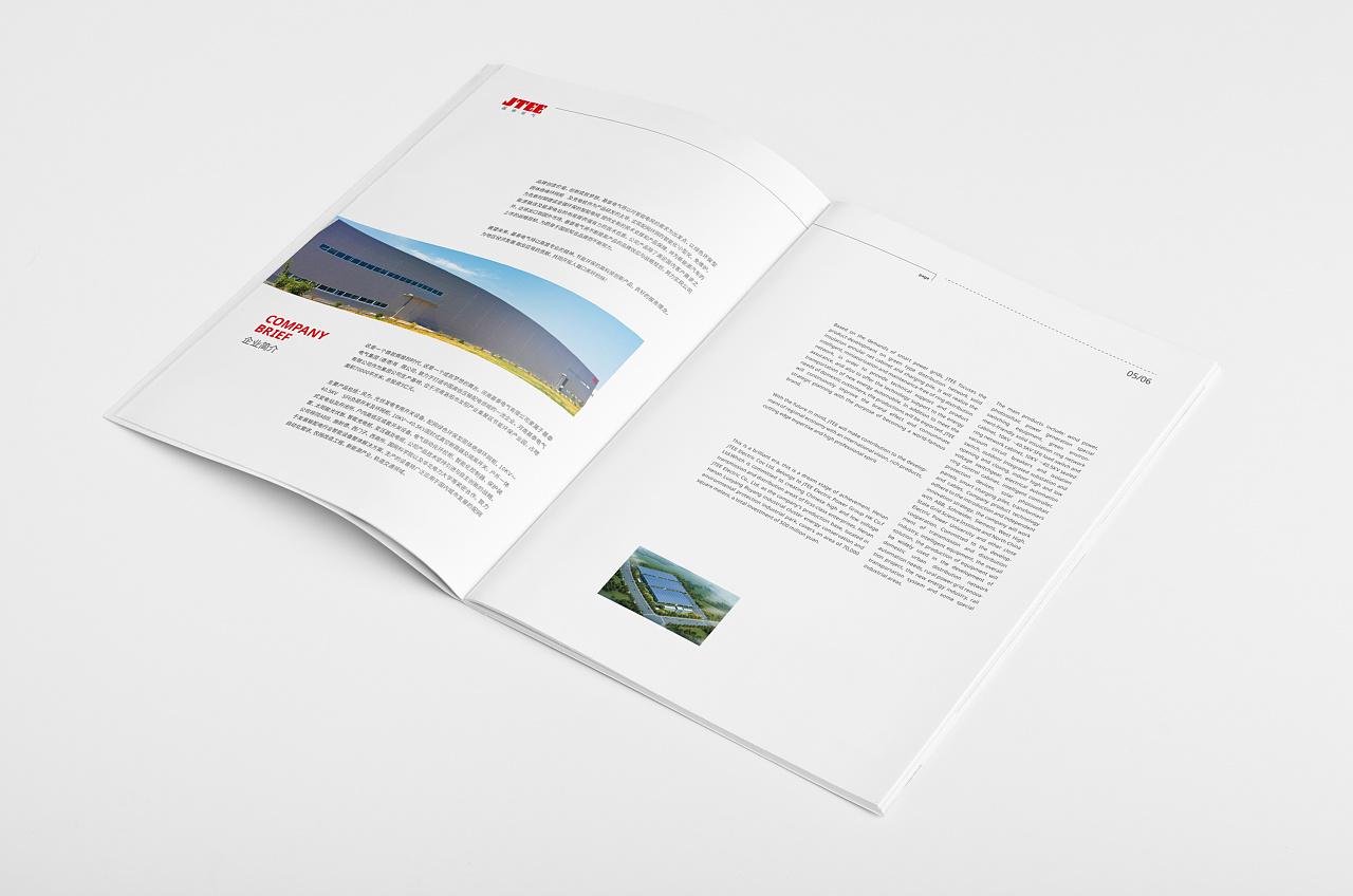 画册版式|平面|书装/画册|oouipp - 原创作品 - 站酷图片