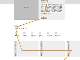 林内企业官网指引图