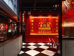 大龙凤鸡煲 | 餐饮空间摄影 | 食摄集