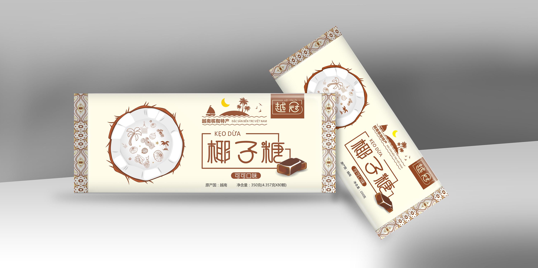 椰子糖设计包装中国建筑设计院兰州图片