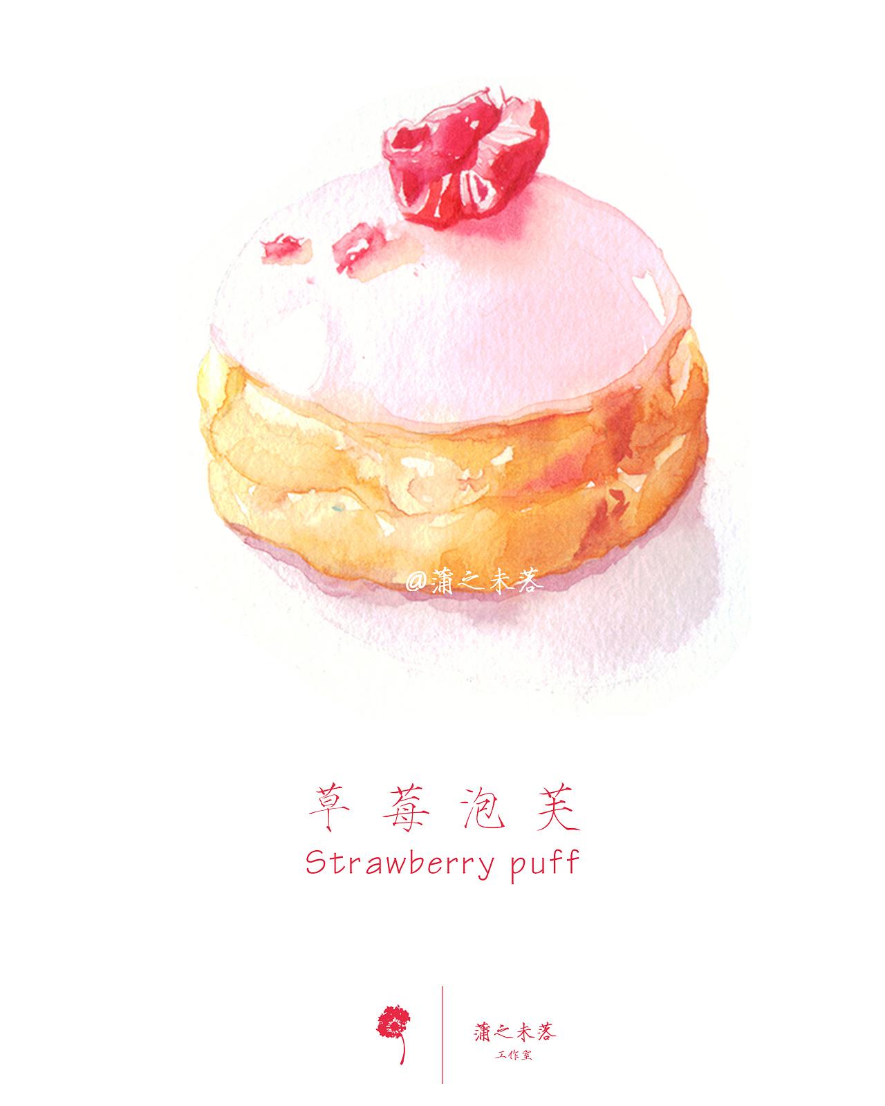 水彩手绘--甜品