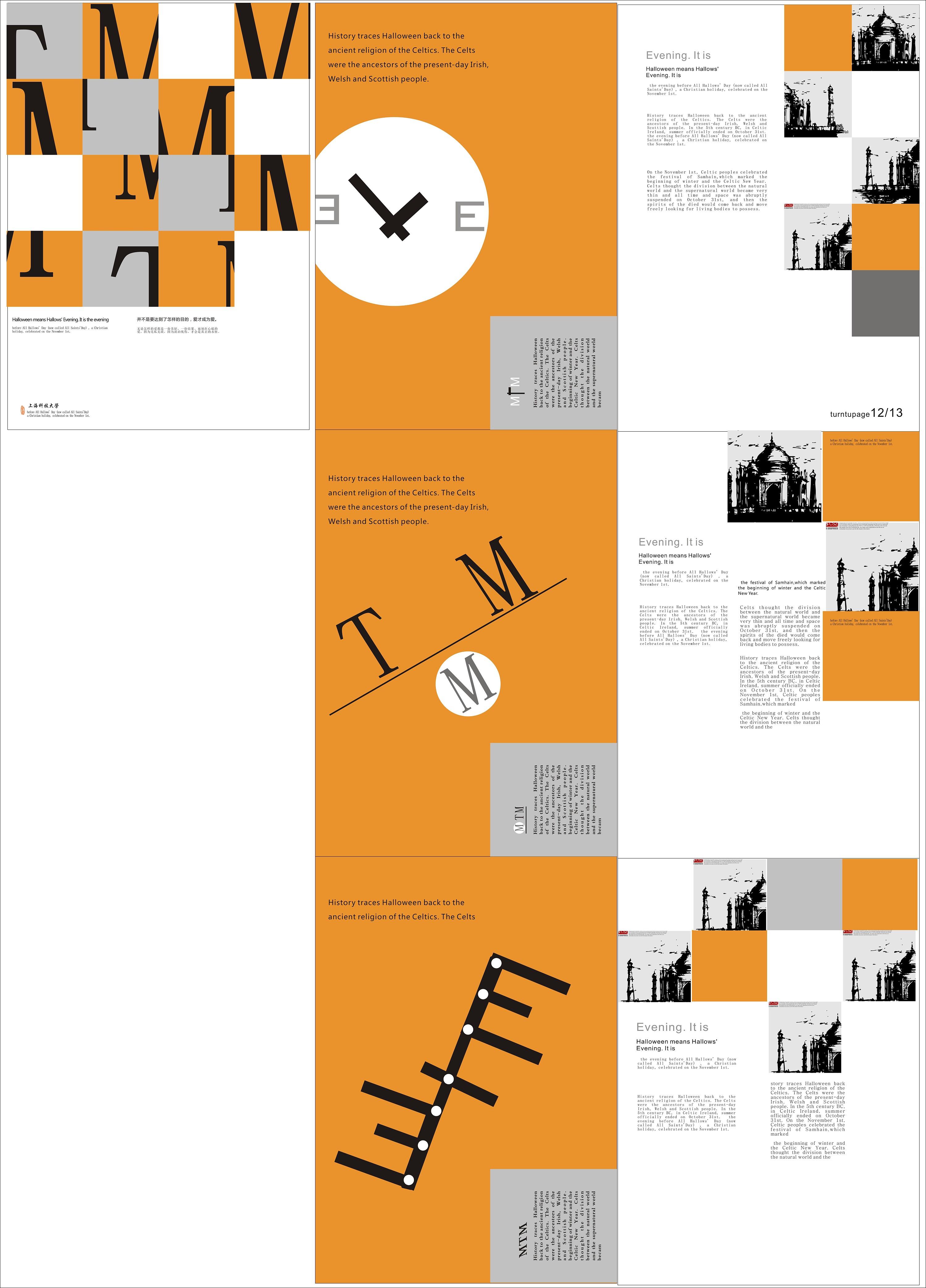 平面广告设计创意排版扁平化婚礼logo设计素材图片