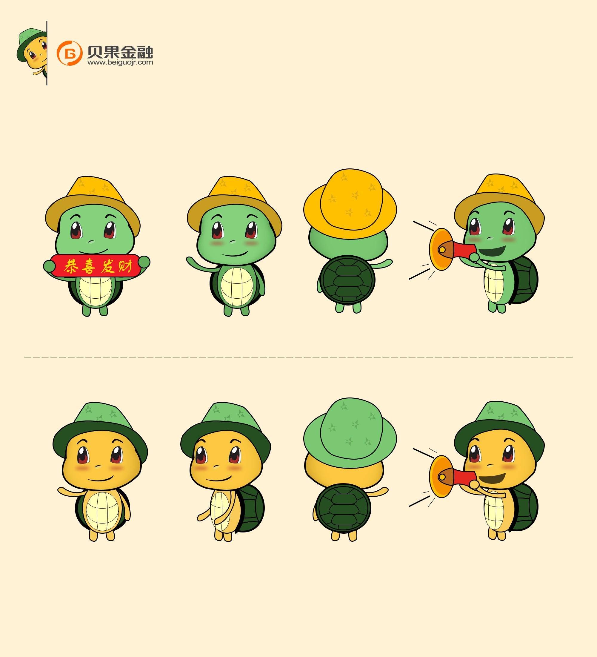 卡通乌龟图片大全