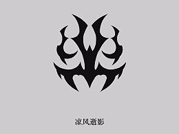 2018图腾第三期(共3中图腾文字)
